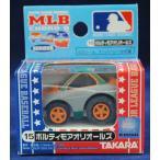 MLBチョロQ 15  ボルティモア オリオールズ Baltimore Orioles