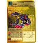 デジタルモンスターカードゲーム メタルガルルモン Bo-109 デジモン15thアニバーサリーボックス付属カード
