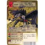 デジタルモンスターカードゲーム ベルゼブモンブラストモード B Bo-1058 デジモン15thアニバーサリーボックス付属カード