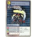 デジタルモンスターカードゲーム ミレニアモン Bo-193 デジモン15thアニバーサリーボックス付属カード