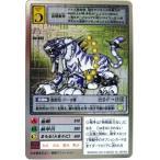 デジタルモンスターカードゲーム バイフーモン Bo-393 デジモン15thアニバーサリーボックス付属カード