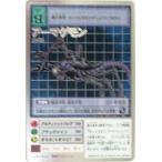 デジタルモンスターカードゲーム アーマゲモン Bo-430 デジモン15thアニバーサリーボックス付属カード