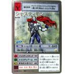 デジタルモンスターカードゲーム ジャスティモン Bo-614 デジモン15thアニバーサリーボックス付属カード