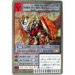 デジタルモンスターカードゲーム エンシェントグレイモン Bo-691 デジモン15thアニバーサリーボックス付属カード