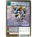 デジタルモンスターカードゲーム シューツモン Bo-712 デジモン15thアニバーサリーボックス付属カード