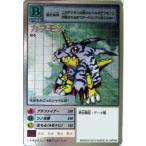 デジタルモンスターカードゲーム ガブモン St-5 デジモン15thアニバーサリーボックス付属カード