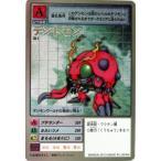 デジタルモンスターカードゲーム テントモン St-7 デジモン15thアニバーサリーボックス付属カード