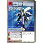 デジタルモンスターカードゲーム エンジェモン St-14 デジモン15thアニバーサリーボックス付属カード