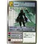 デジタルモンスターカードゲーム スティングモン St-115 デジモン15thアニバーサリーボックス付属カード