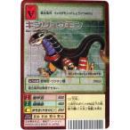 デジタルモンスターカードゲーム ギンリュウモン Bx-39 デジモン15thアニバーサリーボックス付属カード