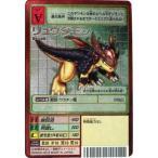 デジタルモンスターカードゲーム リュウダモン Bx-40 デジモン15thアニバーサリーボックス付属カード