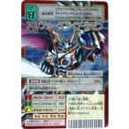 デジタルモンスターカードゲーム アルフォースブイドラモン Bx-116 デジモン15thアニバーサリーボックス付属カード