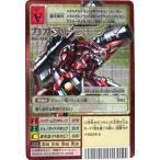 デジタルモンスターカードゲーム カオスドラモン Bx-119 デジモン15thアニバーサリーボックス付属カード