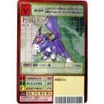 デジタルモンスターカードゲーム ドルモン Sx-2 デジモン15thアニバーサリーボックス付属カード