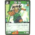 イナズマイレブン トレーディングカードゲーム 1-1-038 大鷲誠次 R