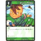 イナズマイレブン トレーディングカードゲーム 1-1-046 ダッシュアクセル R