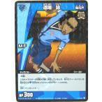 イナズマイレブン トレーディングカードゲーム 2-3-45 道端詠 R