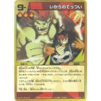 イナズマイレブン トレーディングカードゲーム 3-3-14 いかりのてっつい SR