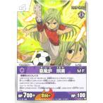 イナズマイレブン トレーディングカードゲーム 3-3-32 亜風炉照美 R