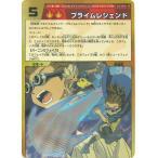 イナズマイレブン トレーディングカードゲーム 3-5-19 プライムレジェンド SR