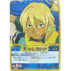 イナズマイレブン トレーディングカードゲーム FFl-1-12 ニースドルフィン SR