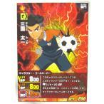イナズマイレブンGO トレーディングカードゲーム IG-03-006 三国太一 R