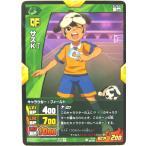 イナズマイレブンGO トレーディングカードゲーム IG-03-022 サスK F
