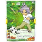 イナズマイレブンGO トレーディングカードゲーム IG-03-028 吹雪士郎 R