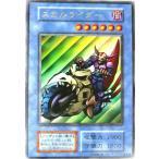 遊戯王 ウルトラレア YUUG009 スカルライダー