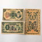 だからわかる26  植民地紙幣「満州・朝鮮・台湾」