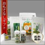 omotenashigift_imari-gf-002