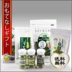 omotenashigift_imari-gf-003