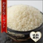 おもてなしギフト 無農薬ササニシキ 田伝むしが自信をもって栽培した無農薬米 3キロ ギフトのムードたっぷりな米俵に入ってます 玄米/白米が選べます