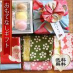 ショッピングラッピング おもてなしギフト マカロン 掛川 卯屋のマカロン6ケセット 両面柄風呂敷でお花ラッピング