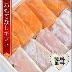 おもてなしギフト 味噌漬け 三浦半島の三崎 うらりのさざえやがお届けするカジキマグロの味噌漬け、粕漬け