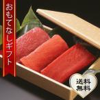 Tuna - おもてなしギフト 三崎マグロ 天然メバチ鮪(中トロ1柵・赤身2柵)セット:02