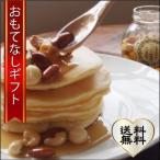 おもてなしギフト 蜂蜜 広島県の蜂蜜を届ける升田養蜂場のナッツの蜂蜜漬け