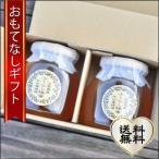 おもてなしギフト 蜂蜜 広島県の蜂蜜を届ける升田養蜂場のフクラシはちみつ