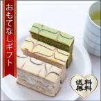 おもてなしギフト マーブルケーキ 広島県三次市の焼き菓子専門店 参彩堂の翔ブランドのマーブルケーキ 2種類