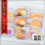 おもてなしギフト 広島県三次市の焼き菓子専門店 参彩堂の翔ブランドの地元の野菜や果物を使った焼き菓子セット