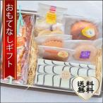 おもてなしギフト マーブルケーキ 広島県三次市の焼き菓子専門店 参彩堂の翔ブランドのマーブルケーキと地元素材の焼き菓子のセット