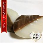 べこ餅 小樽 野島製菓のべこ餅4種セット お店の一番人気です おもてなしギフト