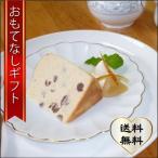おもてなしギフト チーズケーキ  家族の健康を考え続けた家庭料理から生まれた米粉のチーズケーキ  定番のあずき入り