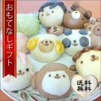 おもてなしギフト アニマル中華まん 佐倉の中華レストラン みろべーのかわいいアニマル中華まん 金太郎&クマ、こいのぼり2色と6種類の動物で笑顔をお届け