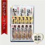 ギフト 笹かまぼこ カネコの蒲鉾詰合せセット 松島笹、牛たん笹かま、チーズ笹かま