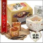 おもてなしギフト ほうば味噌 飛騨高山で90年 香り、味、やすらぎをお届けする糀屋柴田春次商店のほうば味噌セット