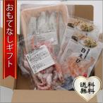 おもてなしギフト 魚津漁業協同組合が安全安心でお届けする富山・北陸の唐揚げセット