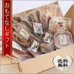おもてなしギフト 富山の干物 富山県魚津市の老舗の浜浦水産がお届けする富山の干物のおつまみセット