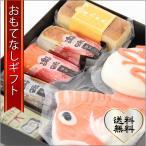 omotenashigift_uozu-ozaki-001