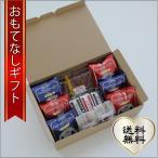 おもてなしギフト コーヒー豆 富山県魚津の毎日焙煎するとみかわ珈琲のドリップコーヒーパックと羊羹&アーモンドセット(A4)